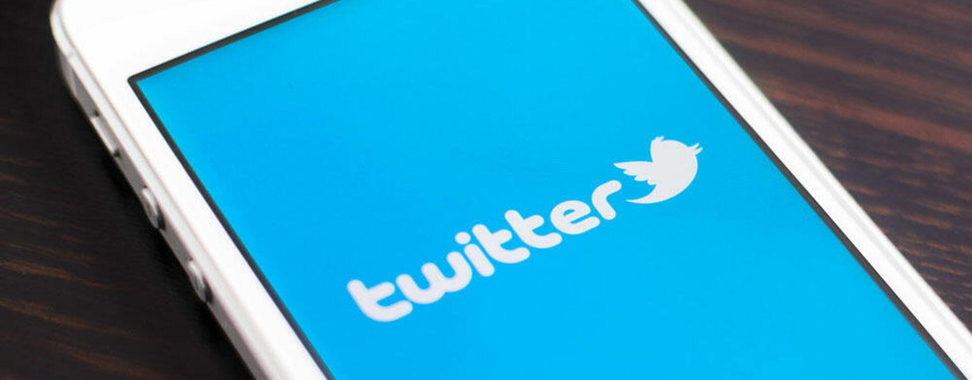 накрутить подписчиков твиттер